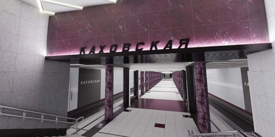 На «Каховской» станции БКЛ метро появится лестница с подогревом на входе