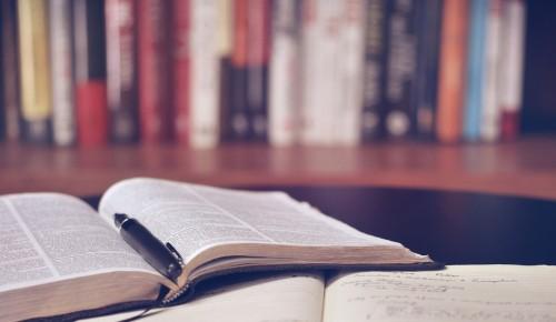 Библиотека №177 приглашает дошкольников на заседание читательского клуба «Книжкины затеи» 16 октября