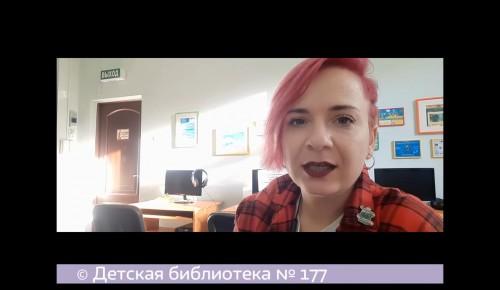 """Сотрудница библиотеки №177 прочитала на видео начало истории """"Икабог"""""""