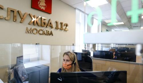 С начала этого года Службой 112 Москвы в Центр социальной адаптации передано 4340 вызовов