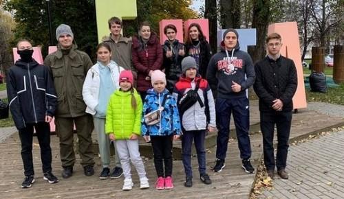 Спортсмены СШОР «Нагорная» приняли участие в забеге по тропе здоровья