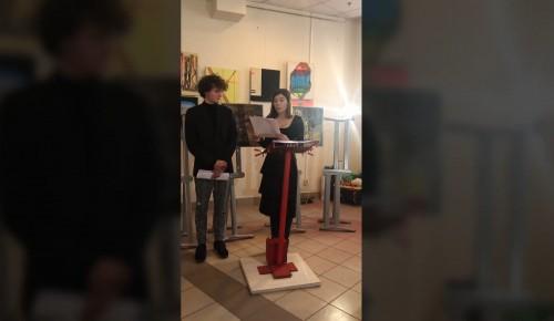 """Библиотека №183 опубликовала полную запись с выставки """"Серия Данте"""""""