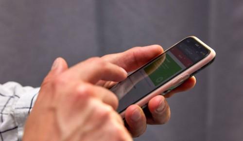 Электронная медицинская карта помогает сэкономить время на сбор информации о здоровье пациента