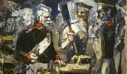 Главархив опубликовал редкие иллюстрации к произведениям М.Ю. Лермонтова