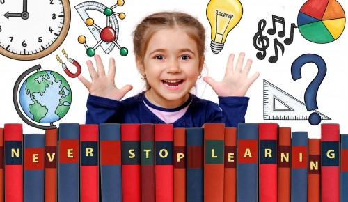 В Ясеневе с 1 по 5 ноября пройдёт детский образовательный проект «Профильная четверть»