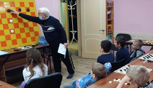 """""""Эврика-Бутово"""" приглашает детей от 4 лет в секцию по шашкам"""