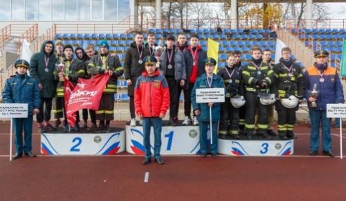 В столице завершился IX Чемпионат г. Москвы по пожарно-спасательному спорту и соревнования по боевому развертыванию расчетов поливомоечных машин