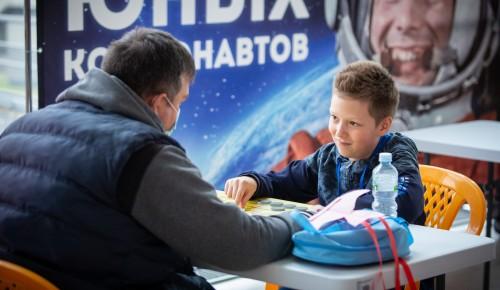 В Московском дворце пионеров состоялся День отца