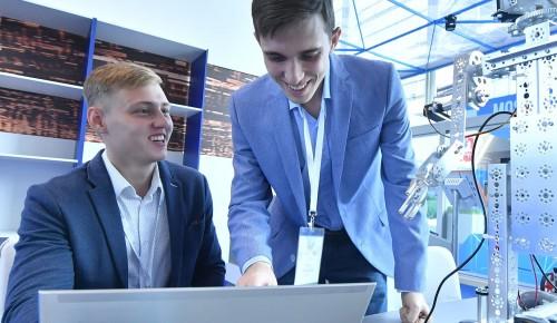 В столице стартовал прием заявок на участие в Московском чемпионате технологического предпринимательства