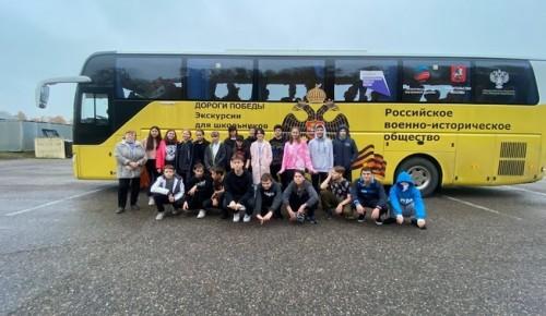 Ученики школы № 626 посетили музей-заповедник «Бородинское поле»