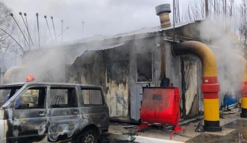 Пожар в Северном Бутово на газо-распределительной подстанции