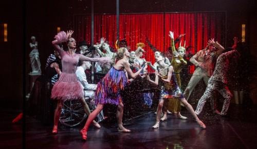 Театр им. Сац сообщил о продолжении набора артистов балета в труппу