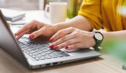 Жителей ЮЗАО приглашают в онлайн-клуб рукоделия