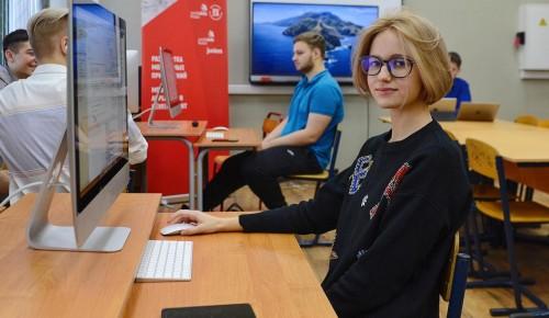 Школьников и студентов приглашают к участию в Московском чемпионате технологического предпринимательства