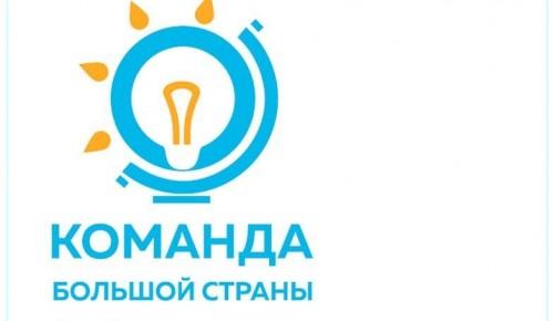 Учителя школы №2114 стали призёрами Всероссийской метапредметной олимпиады