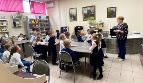 В библиотеке №170 первоклассников Ясенева посвятили в читатели
