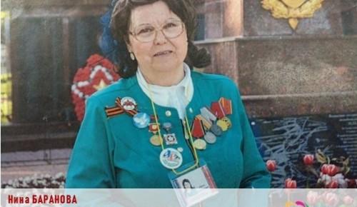 """Участница """"Московского долголетия"""", работавшая медсестрой в инфекционном отделении, рассказала о вакцинации"""