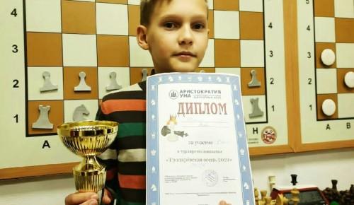 Ученик школы №1103 победил в шахматном турнире «Тропарёвская осень»