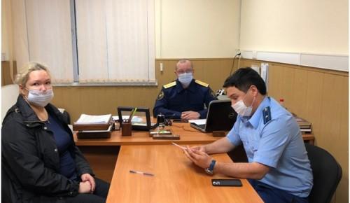 Заместитель Зюзинского межрайонного прокурора провел выездной прием граждан в Зюзинском МСО ГСУ СК России по г. Москве