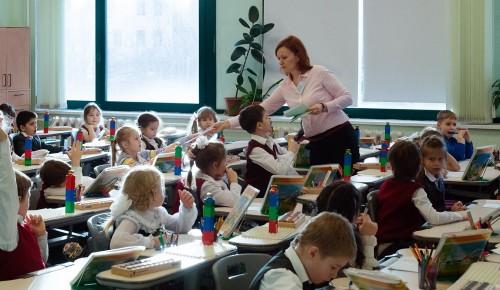 Доступ к информации о физкультурной группе здоровья школьников учителям предоставили в электронном журнале «МЭШ»