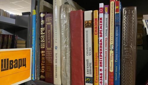 К 120-летию со дня рождения Евгения Шварца библиотека №170 открыла выставку