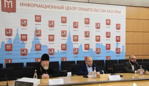 """Крупнейшая дискуссионная площадка. Форум """"Религия и мир"""" будут транслировать онлайн"""