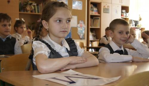 В школе №1536 рассказали о занятиях с логопедом-дефектологом