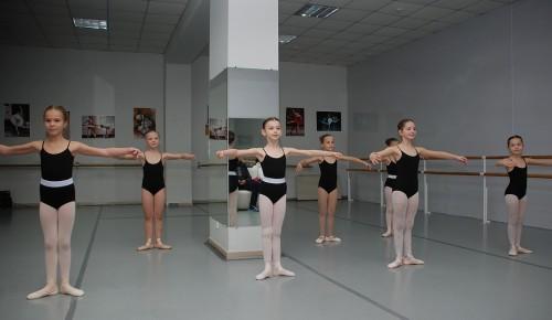 В центре культуры и досуга «Академический» открыт набор в студию танца «Данс Арт»