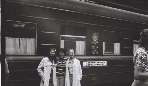 В ТЦСО Котловки рассказали удивительную история возвращения фотографий через 49 лет