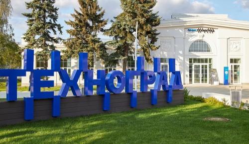 Москвичей приглашают на мастер-классы по смене работы и продвижению по службе