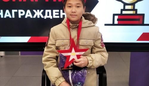 Ученик школы №1103 стал лучшим кибер-игроком среди юнармейцев