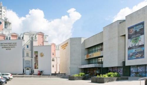Дарвиновский музей проведет онлайн-дискуссию о чучелах животных
