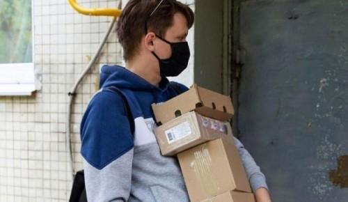 Жителям округа на домашнем режиме доставят продукты и товары первой необходимости