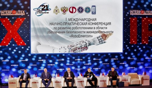 В Москве прошла первая Международная научно-практическая конференция МЧС России «RoboEmercom»