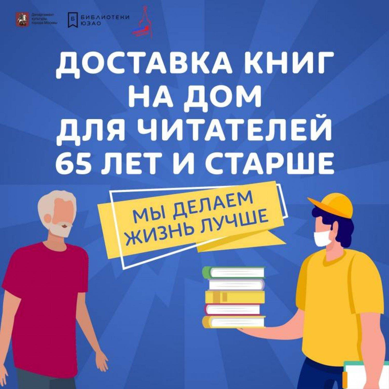 библиотеки 0302.jpg